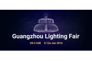 2016廣州國際LED展銷會歡迎您的到來