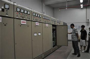 Ke Mei Xin technology co., LTD