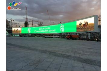 深圳優酷光電-土庫曼斯坦項目