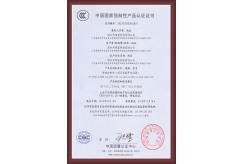 CERTlFICATE fOR CHINA C0MPULSORY PRODUCT CERTlFICATI0N