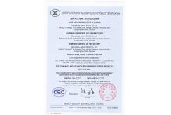 3C专利证书2