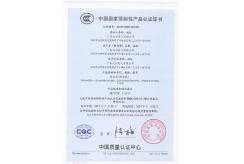 软件登记证5