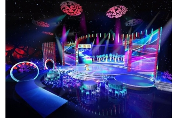 Stage rental and distribution areas