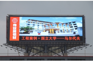 LED display power supply field