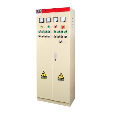 路燈遠程控制系統配電箱