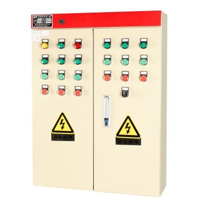 LED時控配電箱