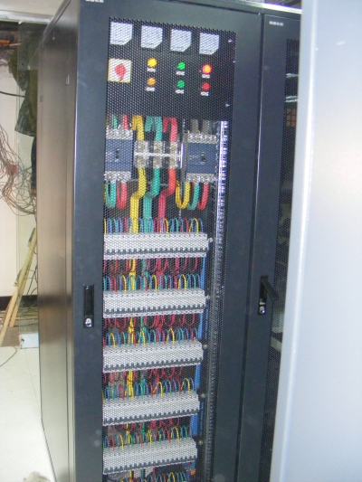 列頭智能配電柜
