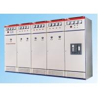 GGD低壓配電柜